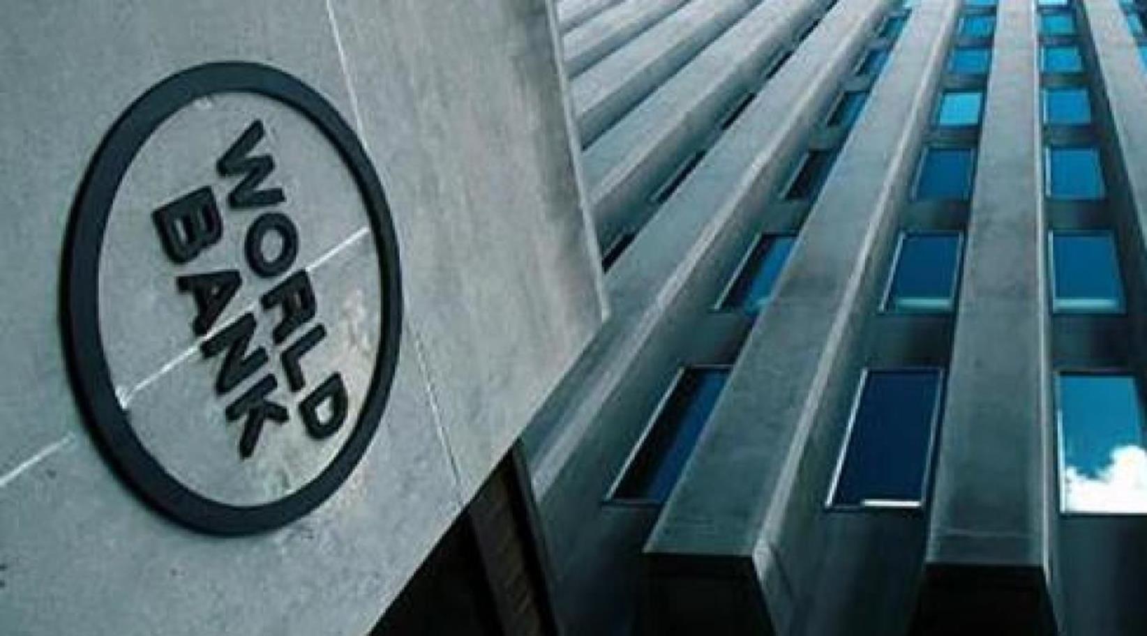 El Banco Mundial aprueba un préstamo por mil millones de dólares para  México | ABC Mundial